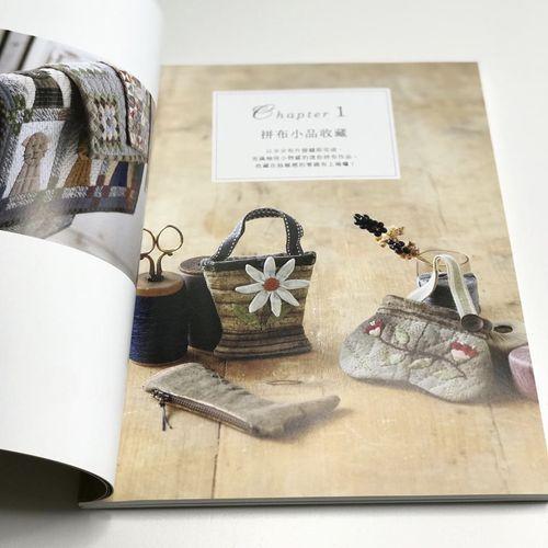 Книга «Quilt Party»