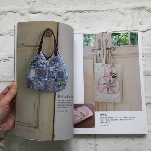 Книга «Японский пэчворк #27»
