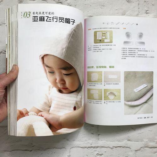 Книга «Японский пэчворк #15»