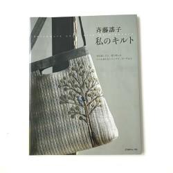 Книга «Японский пэчворк #25»