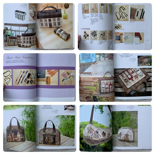 Книга «Париж: Работы в стиле Японский печворк»