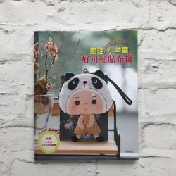 Книга «Японский пэчворк #28»