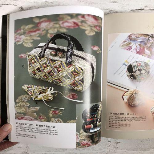 Книга «Японский пэчворк #18»