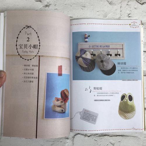 Книга «Японский пэчворк #22»