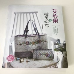 Книга «Японский пэчворк #26»
