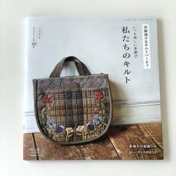 Книга «Японский пэчворк #31»