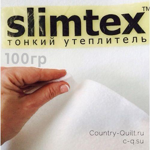 Наполнитель для квилта иглопробивной SLIMTEX