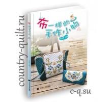 Книга «Японский пэчворк #34»